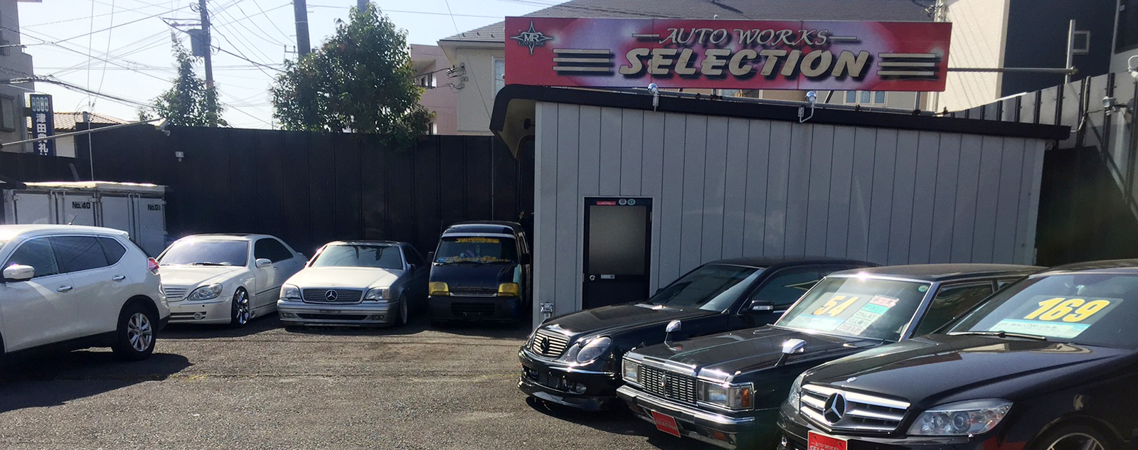 -AUTO WORKS- SELECTION
